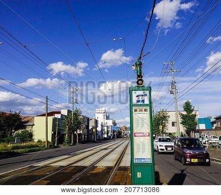 Tram Station In Hakodate, Japan