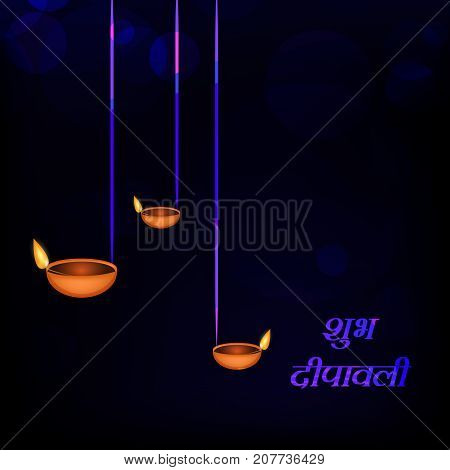 illustration of lamps with Shubh Deepawali text in hindi language on the occasion of hindu festival Diwali