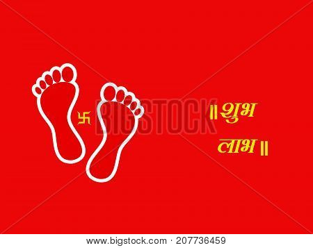 illustration of feet and swastik a symbol of Hinduism with Shubh Labh text in hindi language meaning Good Benefits on the occasion of hindu festival Diwali