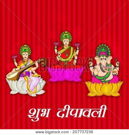 illustration of Hindu god Ganesh, Lakshami and Saraswati with Shubh Deepawali text in hindi language on the occasion of hindu festival Diwali