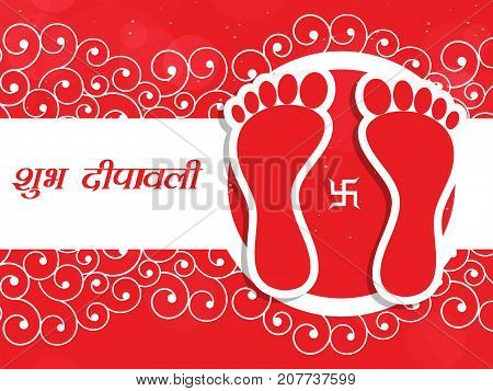 illustration of feet and swastik a sign of Hinduism with Shubh Deepawali text in hindi language on the occasion of hindu festival Diwali