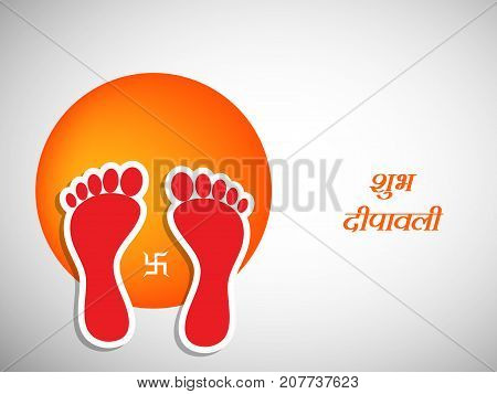 illustration of feet with Shubh Deepawali text in hindi language on the occasion of hindu festival Diwali