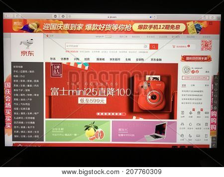 Wuhan China, 7 October 2017:  jd.com chinese online retail shopping website homepage on laptop screen.  Jingdong Mall logo