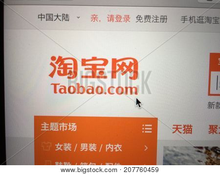 Wuhan China, 7 October 2017: Taobao.com chinese online shopping website homepage on laptop screen.  Taobao Marketplace logo