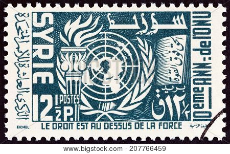 SYRIA - CIRCA 1955: A stamp printed in Syria issued for the 10th Anniversary of the United Nations shows U.N. Emblem and Torch, circa 1955.