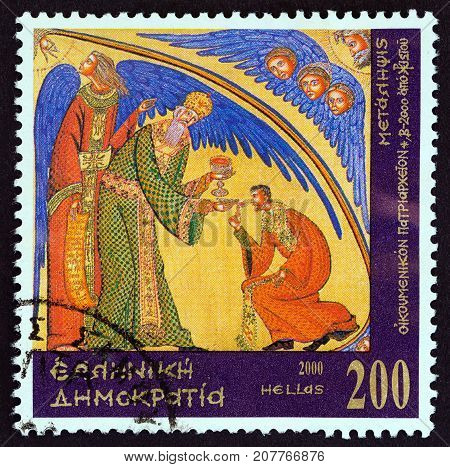 GREECE - CIRCA 2000: A stamp printed in Greece from the
