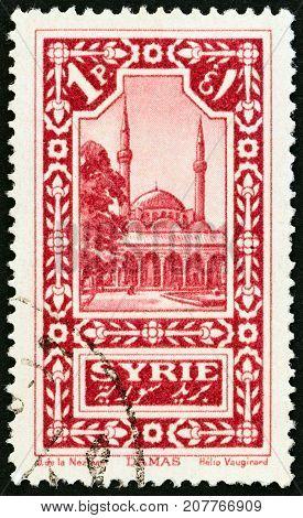 SYRIA - CIRCA 1925: A stamp printed in Syria shows Umayyad Mosque, Damascus, circa 1925.