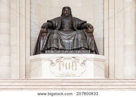 Genghis Khan Statue, Ulaanbaatar
