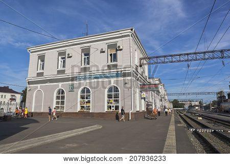 Michurinsk, Tambov region, Russia - July 24, 2017: Railway station Michurinsk-Uralsky in Tambov region