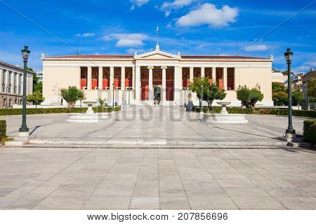 National Kapodistrian University, Athens