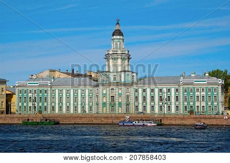 Kunstkamera Museum, Saint Petersburg. Russia