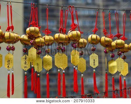 Golden Lucky Lanterns At Wong Tai Sin Temple