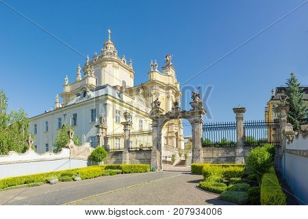 View from the main gate of architectural ensemble of the St. George Cathedral built in mid 18-th century in Lviv Ukraine