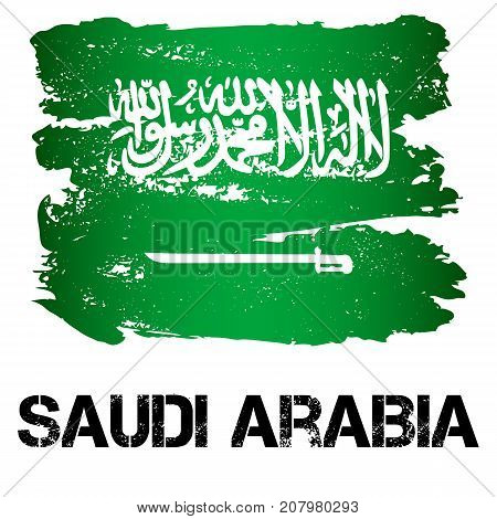 Flag of Saudi Arabia from brush strokes in grunge style isolated on white background. Largest arab state on Arabian Peninsula in Western Asia. Vector illustration