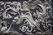 Chinese dragon is a legendary creature in Chinese mythology and Chinese folklore. poster