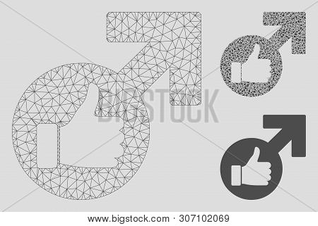 Mesh Excellent Erection Symbol Model With Triangle Mosaic Icon. Wire Frame Polygonal Network Of Exce