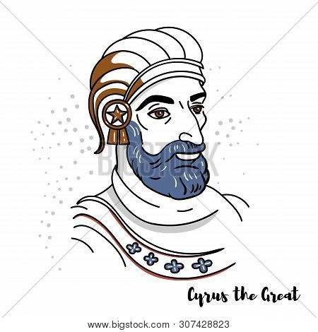 Cyrus The Great Flat Colored Vector Portrait With Black Contours. The Founder Of The Achaemenid Empi