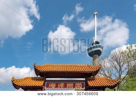 Rotterdam, Netherlands - April 29, 2019 : Sea Park Written In Chinese On A Chinese Gate Leading To A