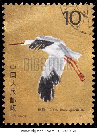 A 10-fen Stamp Printed In China