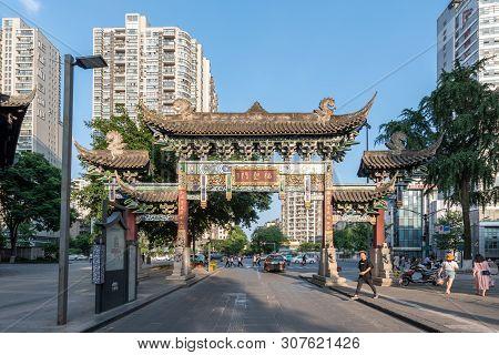 Chengdu, Sichuan Province, China - June 6, 2019 : Chinese Traditional Gate Leading To Wenshu Buddhis