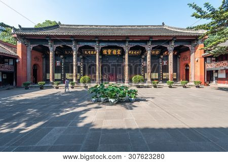 Chengdu, Sichuan Province, China - June 6, 2019 : A Temple In Wenshu Buddhist Monastery On A Sunny D