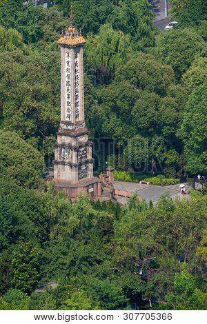 Chengdu, Sichuan Province, China - June 3, 2019 : Peoples Park Xinhaibaolujinianbei Tower Aerial Vie