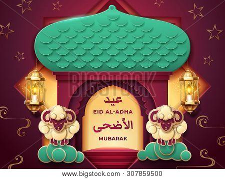 Eid Al-adha Holiday Paper Card With Ul-adha And Mubarak Islam Calligraphy. Mosque And Lantern, Sheep