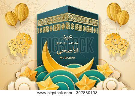 Sheeps On Air Balloons Near Kaaba Holy Stone And Mubarak Eid Eid-al-adha Calligraphy. Greeting Card