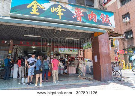 Taipei, Taiwan - June 21, 2019 : Jin Feng Lu Rou Fan Jinfeng Luroufan Or Jin Feng Braised Pork Rice.