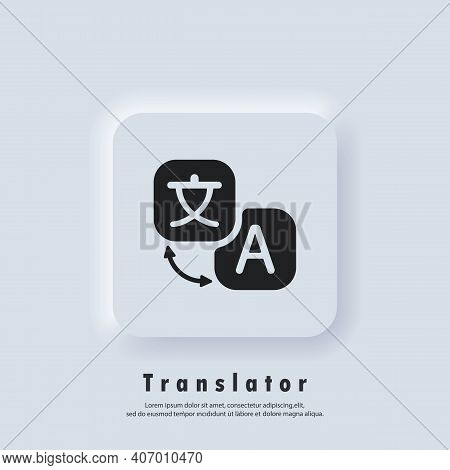 Online Translation App. Translate. Language Translator Icon. Translator Logo. Online Translator. Mul