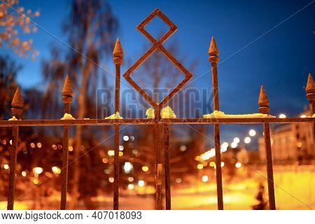 Fence Of Park Black Lake In Kazan At Night