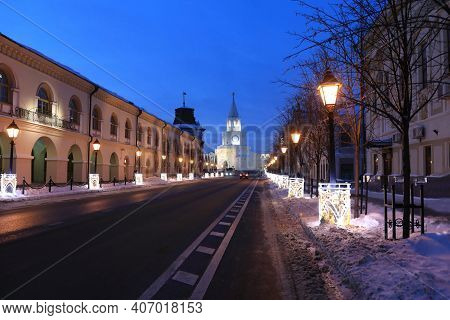 Kremlin Street Kazan In Winter At Night