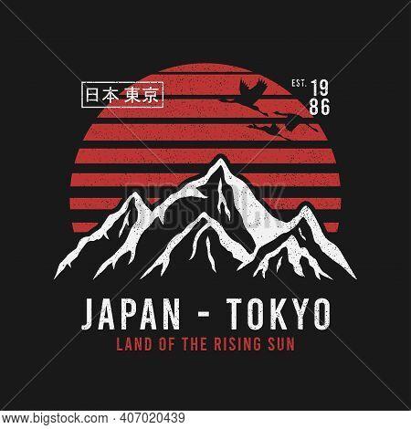 Tokyo, Japan T-shirt Design With Mountains, Crane Birds And Sun. Tee Shirt Graphics Print With Grung