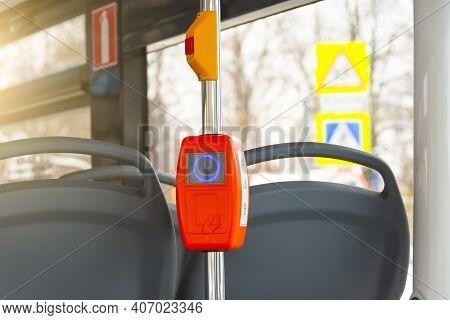Ticket Validator, Card Reader On Public Bus, Trolleybus, Tram. Public Transport Card Reader And Scan