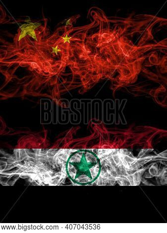 China, Chinese Vs Arabistan, Democratic Revolutionary Front For The Liberation Of Arabistan Smoky My