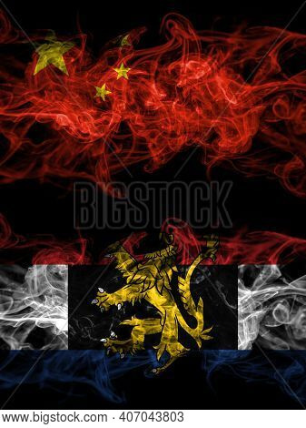 China, Chinese Vs Benelux Smoky Mystic Flags Placed Side By Side. Thick Colored Silky Abstract Smoke