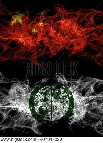China, Chinese Vs United States Of America, America, Us, Usa, American, Pee Pee Township, Ohio Smoky