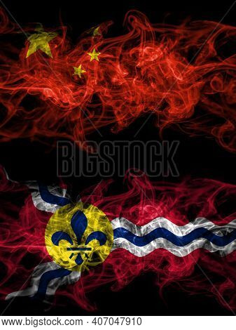 China, Chinese Vs United States Of America, America, Us, Usa, American, Saint Louis, Missouri Smoky