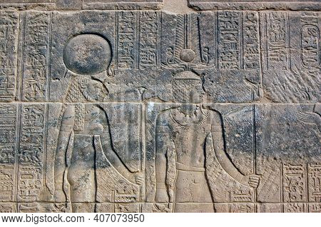 Carving On The Wall Of The Temple Of Isis At Philae, Aswan Egypt. The Ancient Egyptian Goddess Sekhm