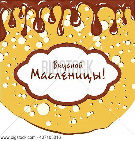 Pancakes. Card, Invent, Greeting, Poster For Pancake Day Shrovetide Mardi Gras