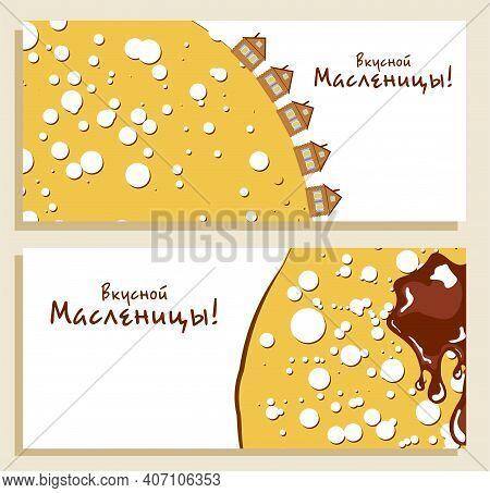 Maslenitsa Or Shrovetide. Template For Design Of Invitation, Banner, Poster Or Promo. Shrovetide Foo