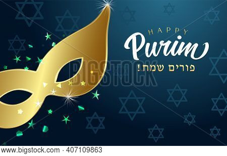 Happy Purim Hebrew Text, Golden Mask And David Stars On Blue Background. Gold Color Carnival Mask An
