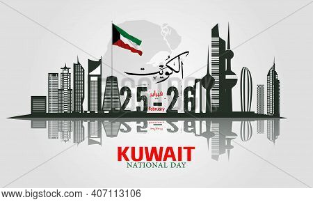Kuwait National Day2021-10-01.eps