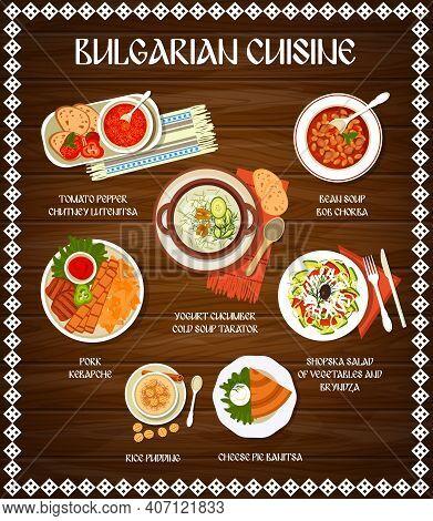 Bulgarian Cuisine Meals Menu Banner. Tomato Chutney Lutenitsa, Pork Kebapche And Cheese Pie Banitsa,