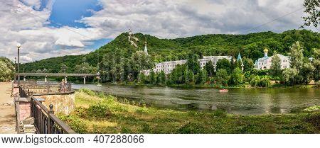 Svyatogorsk Bridge Near The Lavra In Svyatogorsk, Ukraine