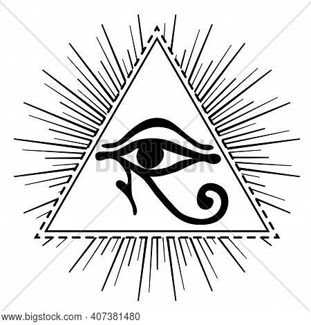 Wadjet In Pyramid, Ancient Egyptian Symbol Of Protection, Royal Power, Good Health. Eye Of Horus. Al