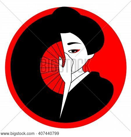 Red Circle Icon With Cute Geisha Hiding Her Face Behind A Fan