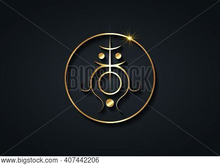 Sigil For Clearing The Root And Sacral Chakra. Sacred Geometry. A Gold Stylized Image Of A Magic Sym