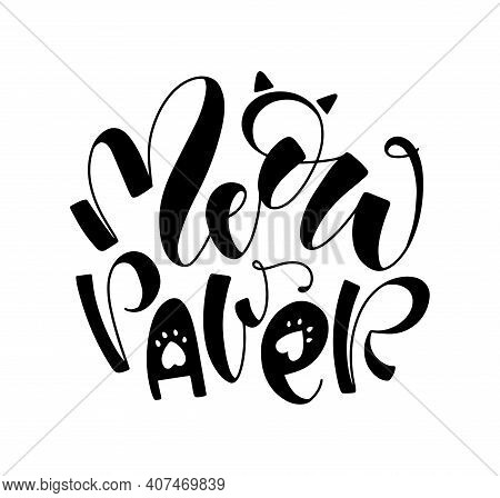 Meow Pawer - Black Vector Illustration Isolated On White Background, Lettering With Cute Cat Paw