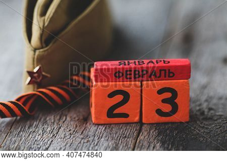 Wooden Calendar With The Date Of February 23, St. George Ribbon, Garrison Cap. Defender Of The Fathe